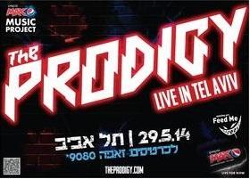 prodigy-live-telaviv-295-83