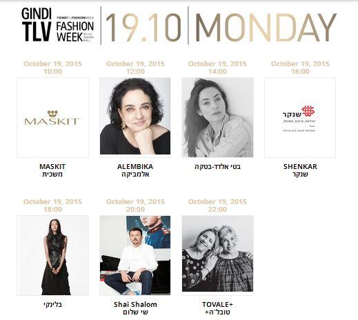Fashion week 19oct