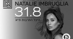natalie-412x618